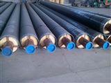 钢套钢直埋蒸汽保温管价格