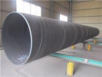 聚氨酯供暖管道保溫材料