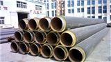 聚乙烯夹克聚氨酯保温钢管