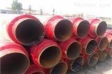 蒸汽直埋热力管道保温
