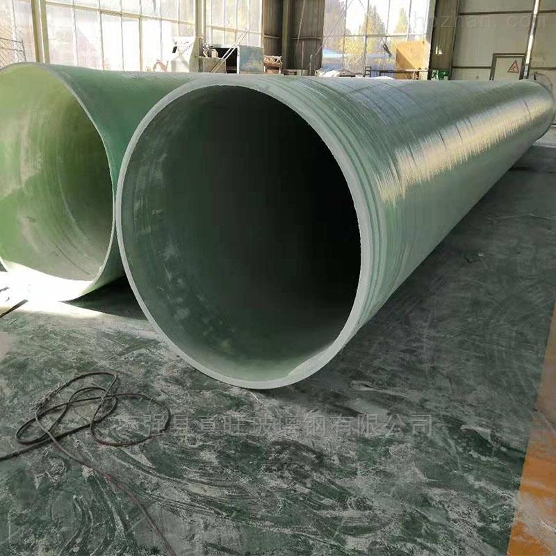 玻璃钢管道 夹砂管-枣强真旺公司