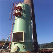 玻璃钢脱硫塔供应商