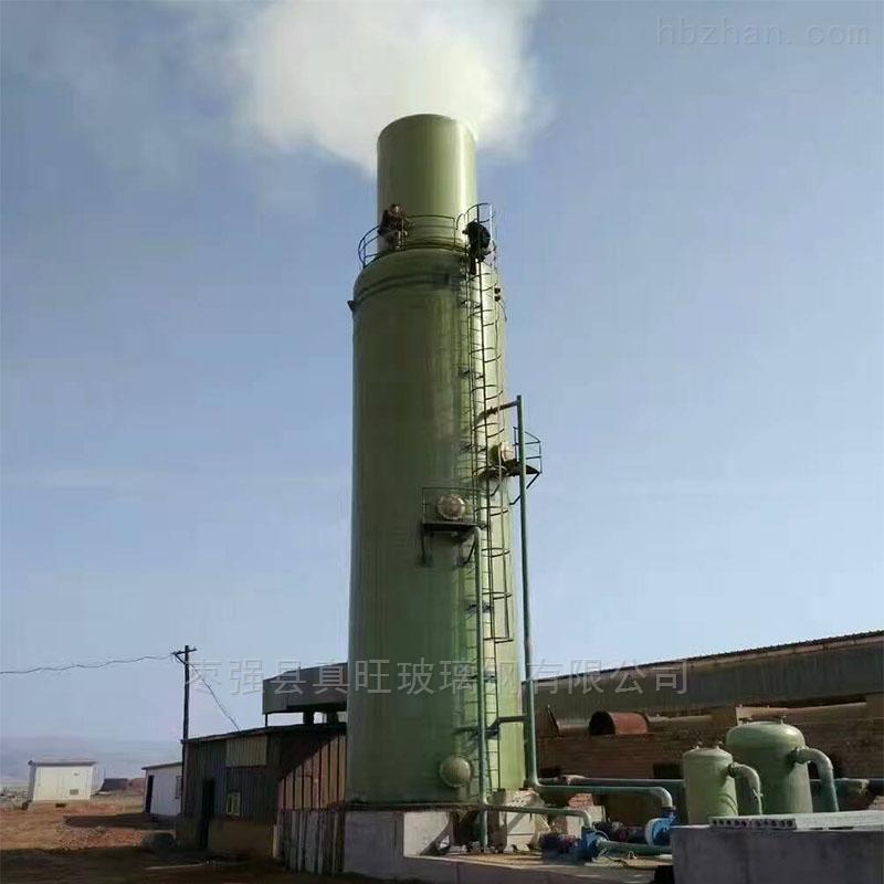 河北真旺-玻璃钢脱硫塔,锅炉脱硫除尘设备