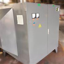 uv光解废气净化处理装置