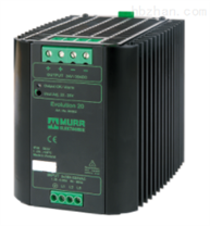 着重介绍原装MURR穆尔85002电源的注意事项