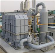蓄热式热氧化处理设备
