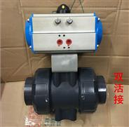 Q611F-10S气动塑料球阀