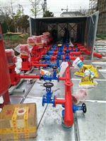 长轴消防泵组简介安装