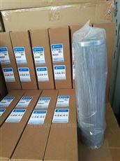 P174301唐纳森P174301液压油滤芯