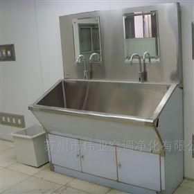 手术室感应洗手池