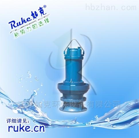 南京潜水轴流泵厂家