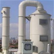 废气喷淋净化塔设备运行
