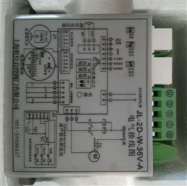 JL-3XB-380V-AJL-3XB-660V-A相序漏电保护模块
