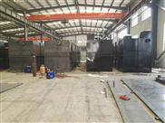 THAO-医院污水处理设备承德厂家