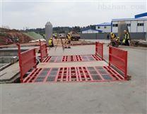 巴中市南江县全自动洗轮机施工