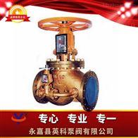 Jy41W/Y型氧气管路专用阀
