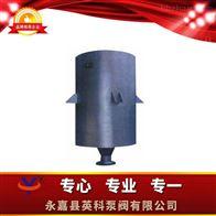 ZQP型蒸汽排气消声器