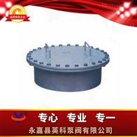 GTG系列人孔管壁人孔、带芯人孔、垂直吊盖人孔
