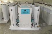 大型二氧化氯發生器自來水消毒betway必威手機版官網