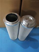 润滑油站滤芯G-143*485A20报价
