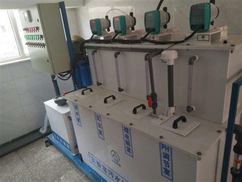 農機配件製造廠酸洗廢水處理betway必威手機版官網廠家