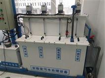 农机配件制造厂酸洗废水处理设备厂家