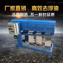 并联刮油机 JYD-3X200 cnc撇油机