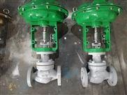 ZJHP-气动薄膜(套筒)单座调节阀