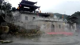 广西玉林旅游景区度假村造雾