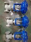 ZJHP气动薄膜(套筒)单座调节阀