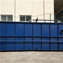 中小型一体化医院污水处理设备