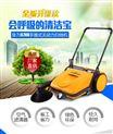 工业无动力手推式扫地机粉尘铁屑清理机