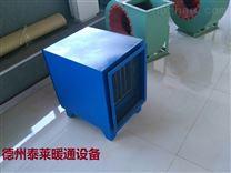 油煙凈化器LC-YJ-J