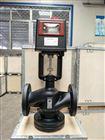 VVQT45  VVQT43平衡式电动阀  比例积分阀 流量调节阀
