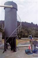 BSNQF厂家直销 迷信纸造纸废水微浮选气浮机