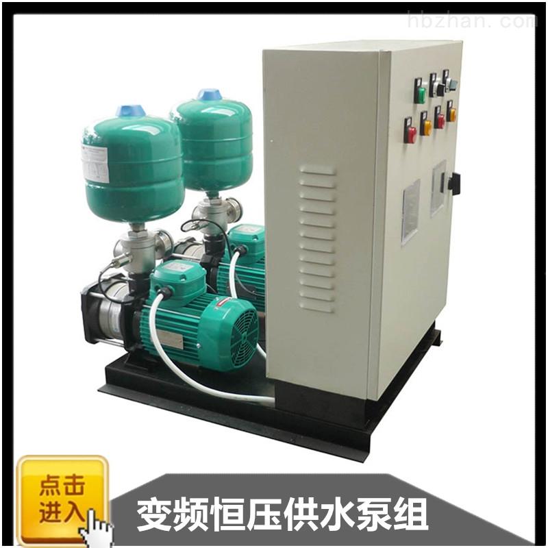 WILO威乐变频泵组恒压变频给水泵组上海供应
