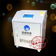 廠家直銷小型臭氧發生器配件