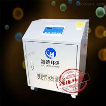 張掖市水處理臭氧發生器