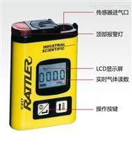英思科T40個人攜帶CO檢測儀小黃表