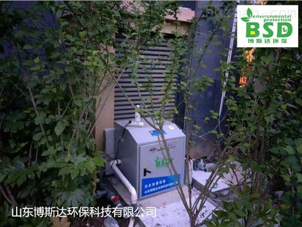 萍乡门诊部污水处理设备火热畅销