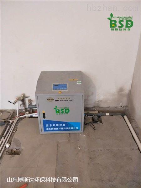 十堰诊所医疗废水处理方案运行费用低