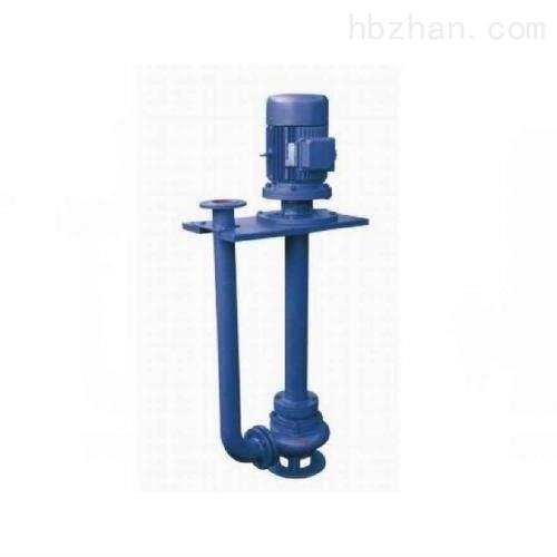 YW型液下式无堵塞液下泵