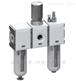 Knocks三联件-减压阀、过滤器、油雾器