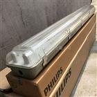 飞利浦TCW097三防灯1.2米T8双管防水支架