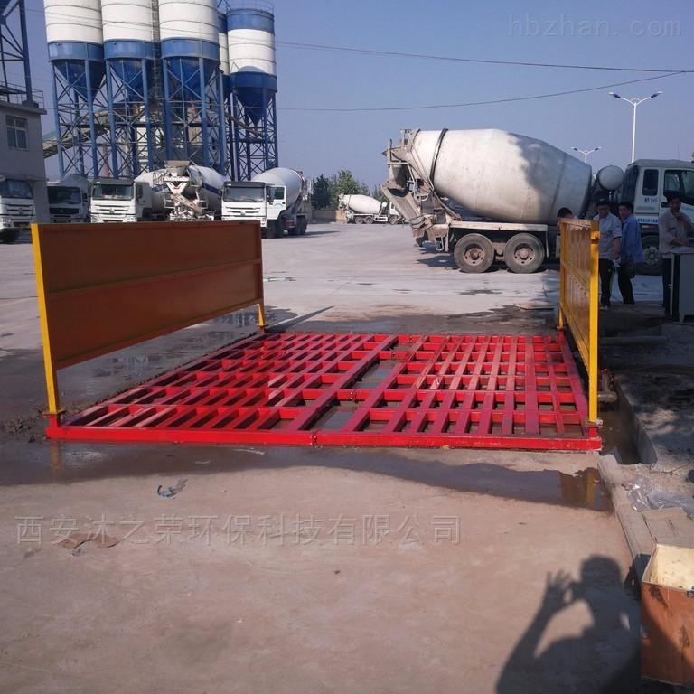 MR-200-建筑工程洗车台.移动式洗轮机