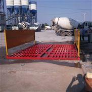 西安洗车台设备/平板洗轮机厂家直销