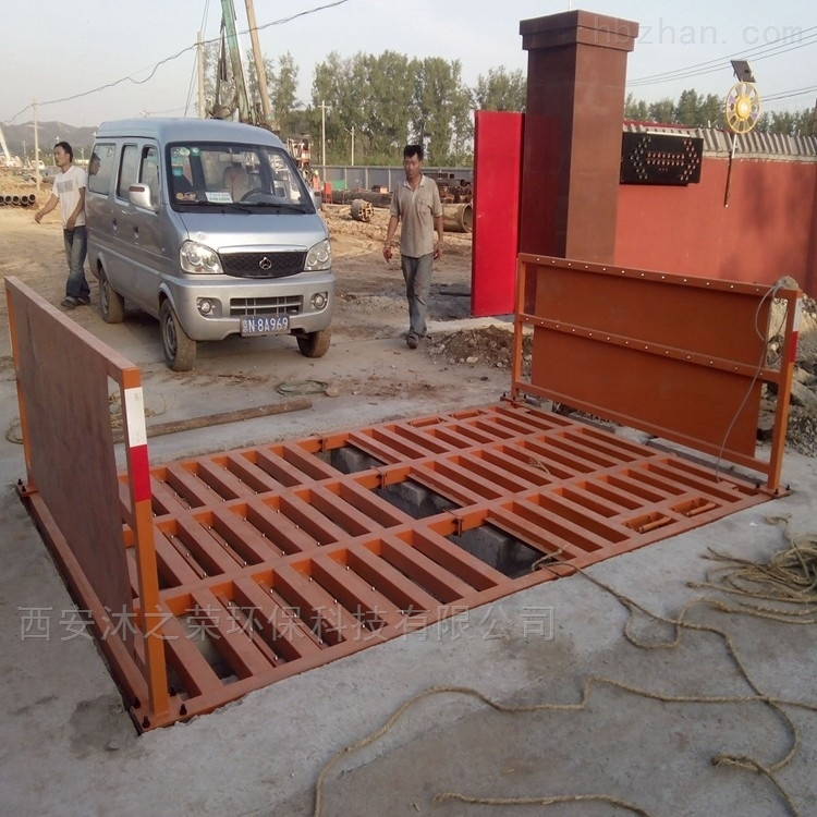 MR-150-全自动洗车台,建筑工程车辆洗轮机
