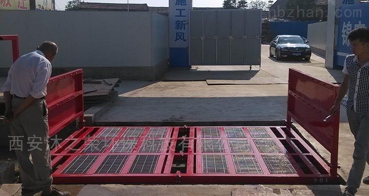 MR-120-洗车台设备.工地洗轮机.洗车机