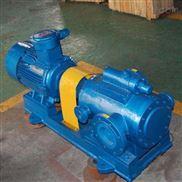 自吸螺杆泵 螺杆油泵 罐区卸油泵
