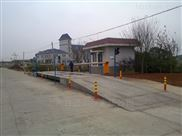 滁州垃圾场数据采集无人值守地磅系统厂家